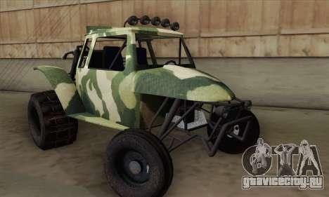 Military Buggy для GTA San Andreas вид сзади слева