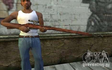 Винтовка Мосина (Battlefield: Vietnam) для GTA San Andreas третий скриншот