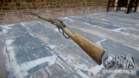 Винтовка Winchester Model 1873 icon2 для GTA 4 второй скриншот