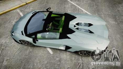 Lamborghini Aventador 50th Anniversary Roadster для GTA 4 вид справа