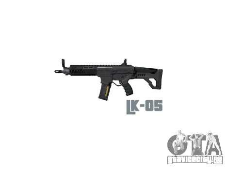 Автомат LK-05 stock icon3 для GTA 4 третий скриншот