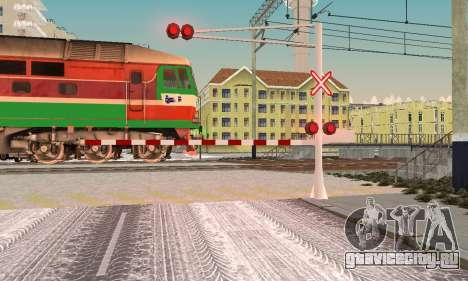 Новые текстуры для ЖД светофора для GTA San Andreas