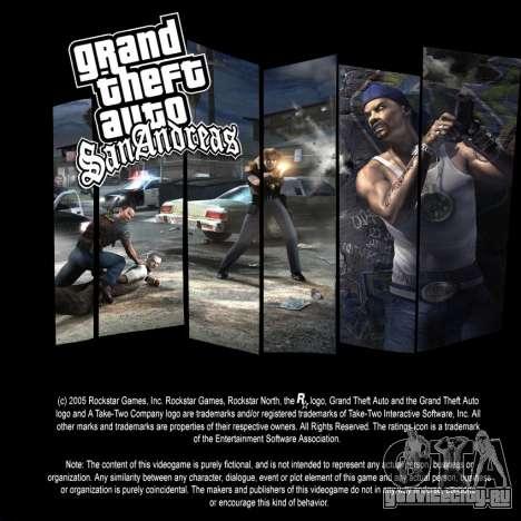 Экраны загрузки для GTA San Andreas четвёртый скриншот