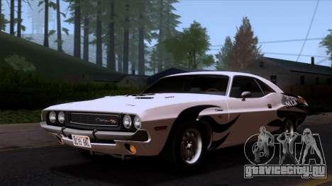 Dodge Challenger 426 Hemi (JS23) 1970 (HQLM) для GTA San Andreas вид сбоку