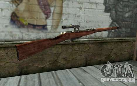 Винтовка Мосина (Battlefield: Vietnam) для GTA San Andreas второй скриншот