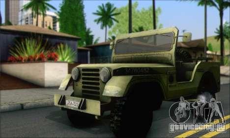 Jeep From The Bureau XCOM Declassified для GTA San Andreas