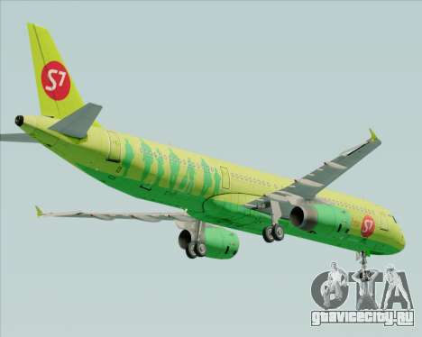 Airbus A321-200 S7 - Siberia Airlines для GTA San Andreas вид справа