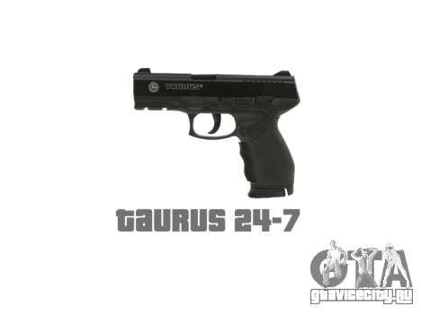 Пистолет Taurus 24-7 black icon1 для GTA 4 третий скриншот