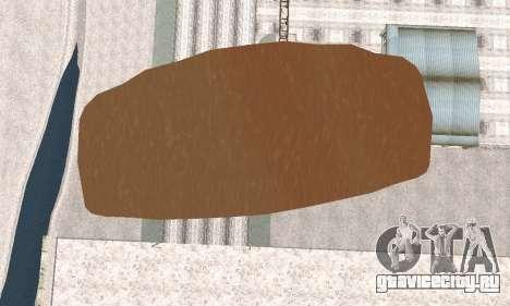 New parachute для GTA San Andreas шестой скриншот