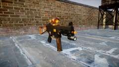Пистолет-пулемёт UMP45 Elite