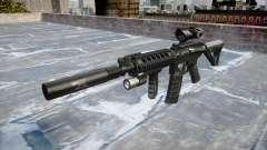 Автомат Tactical M4A1 CQB target