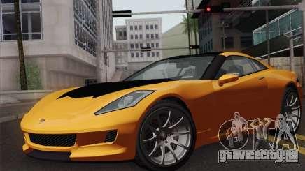 GTA 5 Invetero Coquette (IVF) для GTA San Andreas