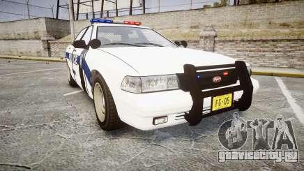 GTA V Vapid Cruiser LP [ELS] для GTA 4