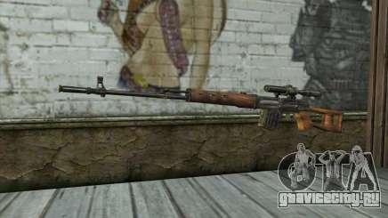 СВД (Battlefield: Vietnam) для GTA San Andreas