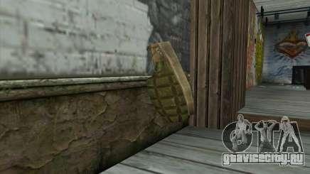 US Граната from Battlefield: Vietnam для GTA San Andreas