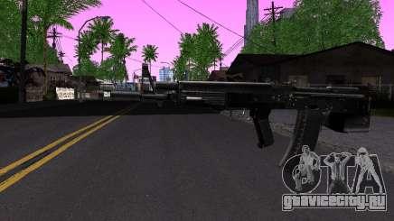 Вепр для GTA San Andreas