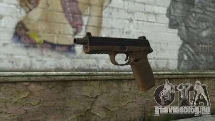 FN FNP-45 Без Глушителя для GTA San Andreas