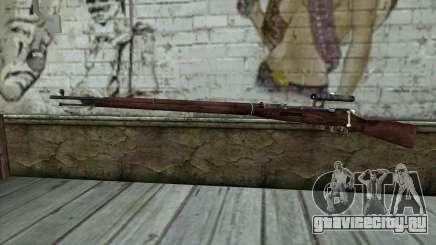 Винтовка Мосина (Battlefield: Vietnam) для GTA San Andreas