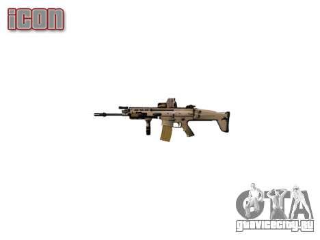 Автомат FN SCAR-L Mk 16 icon2 для GTA 4 третий скриншот