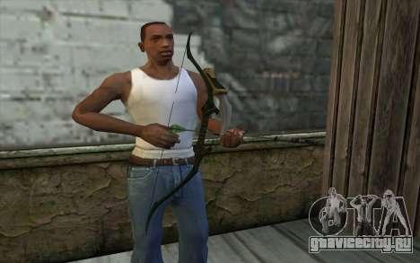 Green Arrow Bow v1 для GTA San Andreas третий скриншот