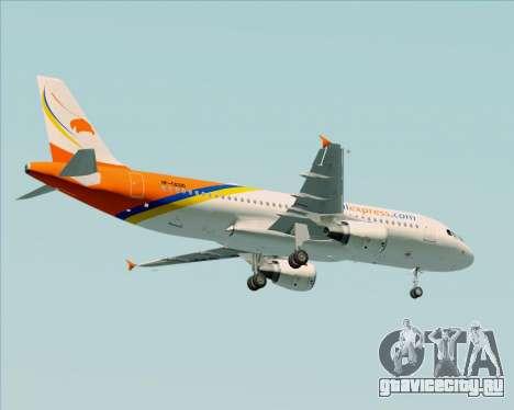 Airbus A320-200 Airphil Express для GTA San Andreas вид сбоку