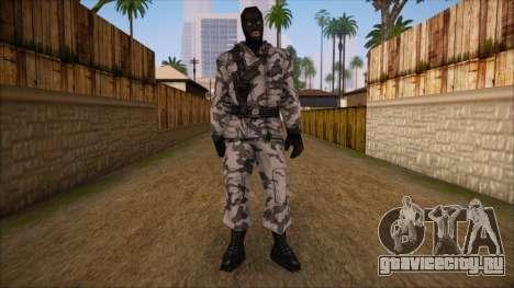 Artic from Counter Strike Condition Zero для GTA San Andreas