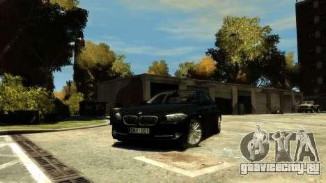 BMW 525 F10 для GTA 4 вид сзади