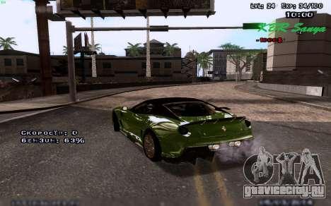 Улучшение графики для средних компьютеров для GTA San Andreas второй скриншот