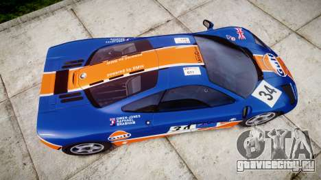 McLaren F1 1993 [EPM] Gulf 34 для GTA 4 вид справа