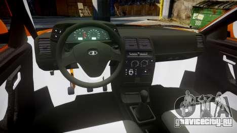 ВАЗ-2110 Bogdan rims1 для GTA 4 вид сзади
