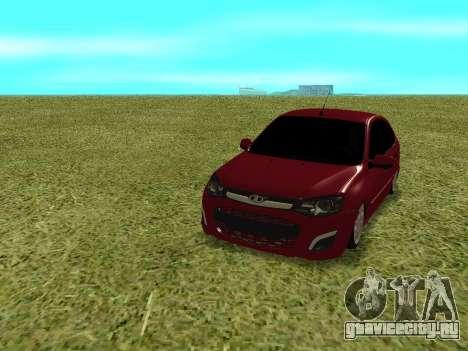 Lada Granta Kalina 2 для GTA San Andreas вид сзади