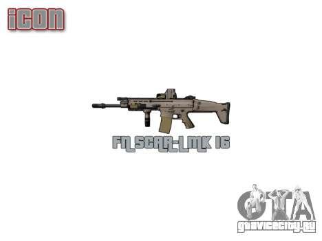 Автомат FN SCAR-L Mk 16 icon3 для GTA 4 третий скриншот