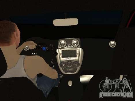 Lada Granta Kalina 2 для GTA San Andreas вид сверху