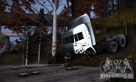 Трасса для бездорожья 2.0 для GTA San Andreas шестой скриншот