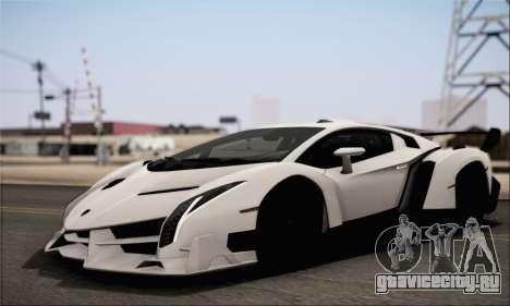 Lamborghini Veneno LP750-4 White Black 2014 HQLM для GTA San Andreas