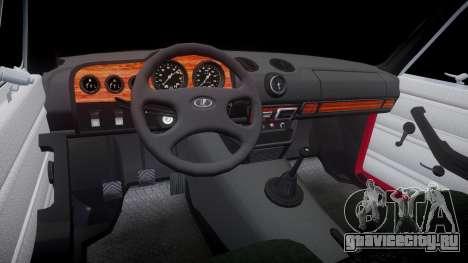 ВАЗ-21067 для GTA 4 вид изнутри
