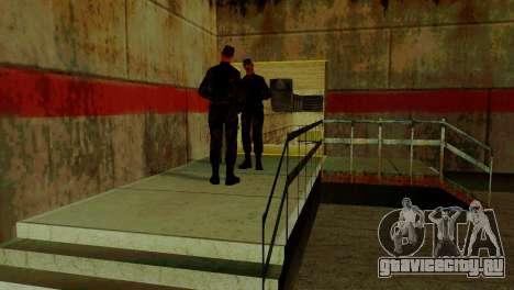 Оживление зоны 69 для GTA San Andreas восьмой скриншот