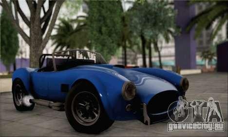 Shelby Cobra V10 TT Black Revel для GTA San Andreas