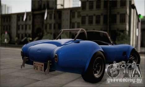 Shelby Cobra V10 TT Black Revel для GTA San Andreas вид слева