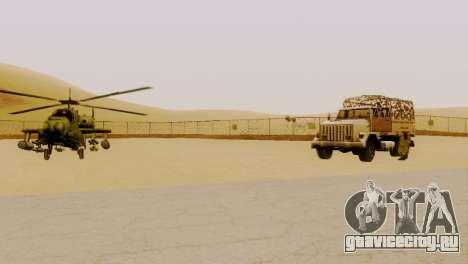 Оживление зоны 69 для GTA San Andreas