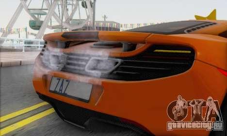 McLaren MP4-12C Gawai v1.4 для GTA San Andreas вид сзади слева