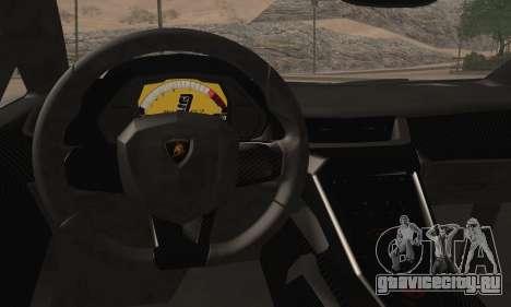 Lamborghini Veneno LP750-4 White Black 2014 HQLM для GTA San Andreas вид сзади слева
