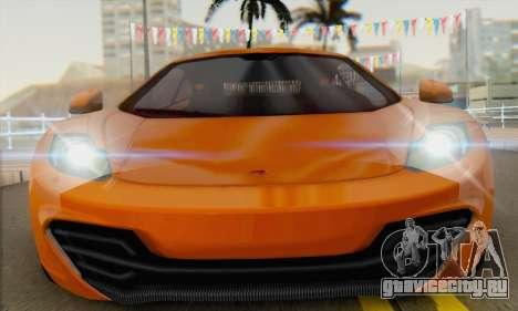 McLaren MP4-12C Gawai v1.4 для GTA San Andreas вид справа