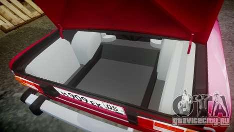ВАЗ-21067 для GTA 4 вид сверху