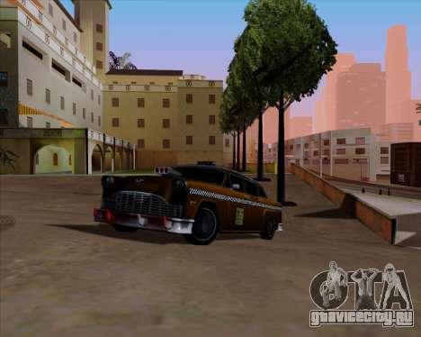 Borgnine для GTA San Andreas вид изнутри