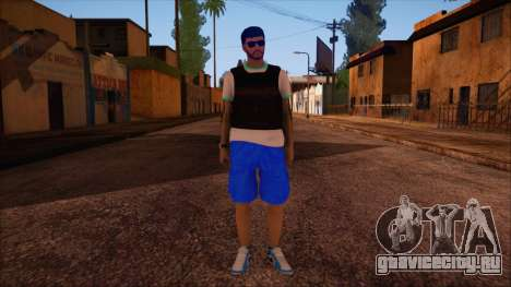 GTA 5 Online Skin 15 для GTA San Andreas