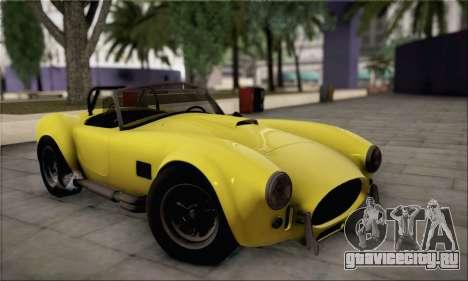 Shelby Cobra V10 TT Black Revel для GTA San Andreas вид сбоку
