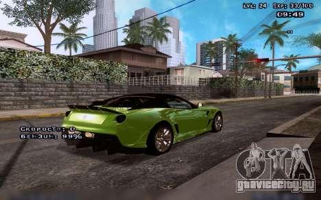 Улучшение графики для средних компьютеров для GTA San Andreas