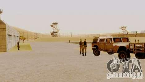 Оживление зоны 69 для GTA San Andreas седьмой скриншот