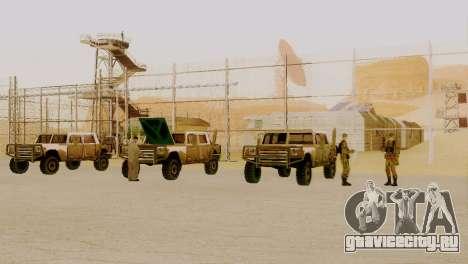 Оживление зоны 69 для GTA San Andreas четвёртый скриншот